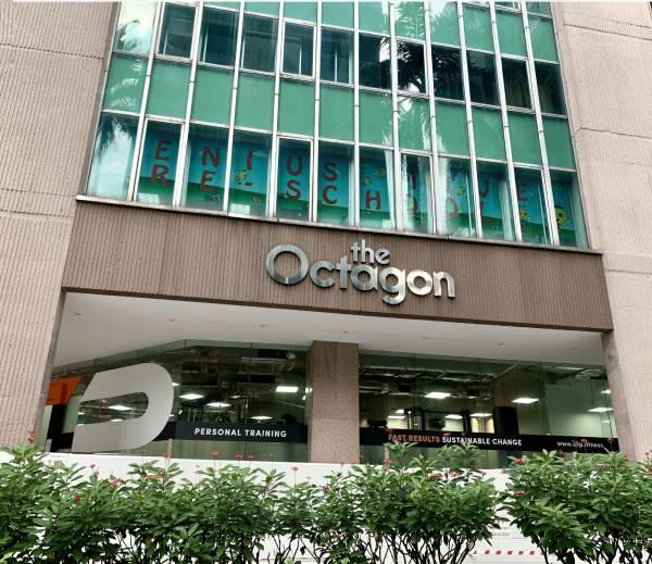 https://businessvaluation.com.sg/wp-content/uploads/2021/07/business-valuation-singapore-office-octagon-min.jpg